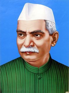 Rajendra Prasad - The First President of India Dr. Rajendra Prasad - The First President of India (Reprint on Paper - Unframed)<br> Dr. Rajendra Prasad - The First President of India - People Posters (Reprint on Paper - Unframed) First President Of India, Shivaji Maharaj Painting, Watch Live Cricket Streaming, Freedom Fighters Of India, Rajendra Prasad, Independence Day Wallpaper, Sonia Gandhi, India People