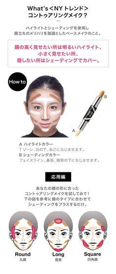 Makeup Essentials That You Don't Want To Go Without – Makeup Mastery Make Beauty, Beauty Makeup, Eye Makeup, Hair Makeup, Makeup Inspo, Asian Makeup Looks, Anime Makeup, Makeup Essentials, Contouring And Highlighting