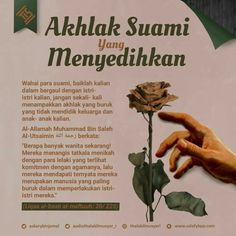 Akhlak suami yang menyedihkan Wife Quotes, Husband Quotes, Faith Quotes, Married Quotes, Islam Marriage, Cinta Quotes, Unspoken Words, Religion Quotes, Reminder Quotes