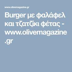 Burger με φαλάφελ και τζατζίκι φέτας - www.olivemagazine.gr