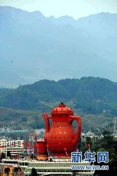 China's teapot-shaped museum of tea culture