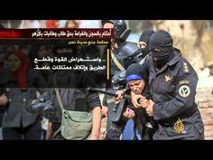 محكمة جنح مدينة نصر تعاقب 37 طالبا بالأزهر