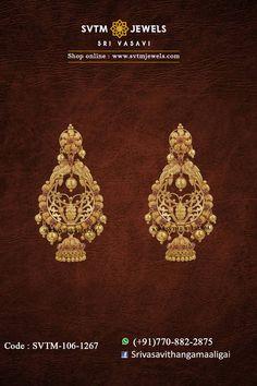 Jewelry Design Earrings, Gold Earrings Designs, Gold Jewellery Design, Designer Earrings, Gold Earrings For Kids, Gold Bridal Earrings, Gold Temple Jewellery, Gold Jewelry, Chand Bali Earrings Gold