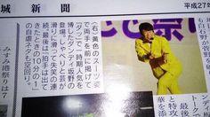 「ゲッツ‼︎」で売れたダンディ坂野、新聞には「ダッ」と思われていた模様