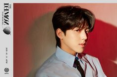 Dowoon shows off his handsome looks in teaser images for 'The Book Of Us: The Demon' Busan, Genre Musical, Day6 Dowoon, Warner Music, Young K, Korean Bands, Photo Cards, Teaser, Rock Bands