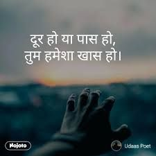 love quotes in hindi - Google Search Love Quotes In Hindi, Love Quotes For Her, Best Love Quotes, Google Search, Hindi Quotes, Awesome Love Quotes, Best Quotes On Love, Quotes About Love