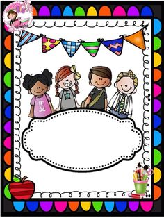 Borders For Bulletin Boards Free Teaching Resources, Teaching Aids, Teaching Tools, First Day Of School, Pre School, School Binder Covers, Boarder Designs, Literacy Games, School Clipart