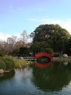 Japanese Garden, Buenos Aires
