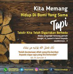 Islam Muslim, Islam Quran, Muslim Quotes, Islamic Quotes, Self Reminder, Allah, Religion, Doa, Qoutes