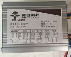 24V350W  YINYUN YK31C DC Brush Ebike Controller Electric Bicycle  Electric Vehicle Match 350w Motor Electric bicycle Accessories