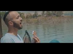 He's Coming Soon (in Hebrew and English) Joshua Aaron - Sea of Galilee music video
