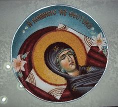 Byzantine Icons, Decorative Plates, Greek, Spirituality, Inspirational, Sewing, Recipes, Home Decor, Art