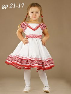 Ukrainian Children's Dress embroidery. Ukrainian national Dress for girls. Vyshyvanka. Ukrainian traditional clothes for girl. Cotton, linen
