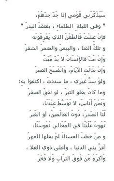 أبو فراس الحمداني .. M
