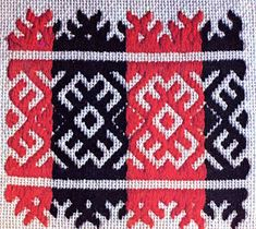 FolkCostume&Embroidery: Nyz embroidery of Eastern Podillia, Ukraine Types Of Embroidery, Embroidery Designs, Folk Clothing, Darning, Traditional Outfits, Art Forms, Ukraine, Folk Art, Needlework