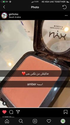 Beauty Dupes, Beauty Makeup Tips, Diy Beauty, Beauty Skin, Blusher Makeup, Makeup Spray, Makeup Ads, Skin Makeup, Pink Luggage