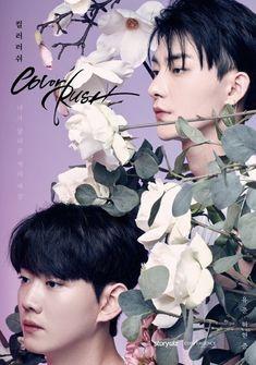 Watch Korean Drama, Korean Drama Movies, Korean Dramas, Kdrama, Line Tv, Fanart, Color Rush, Theory Of Love, Hip Hop And R&b