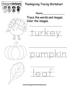 86 best Thanksgiving Activities and Worksheets images on Pinterest ...
