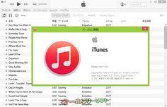 iTunes--バーション情報--オールフリーソフト  iTunes 12.1.1.4