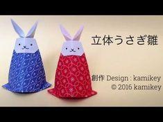 折り紙でひな人形★立体うさぎ雛 Origami Bunny Hina Doll - YouTube Diy Origami, Origami Paper, Diy Paper, Paper Art, Paper Crafts, Korean Crafts, Hina Dolls, Geography Activities, Best Mothers Day Gifts