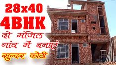 28*40 house plans | 28x40 feet house plans | 4BHK latest house plan | @L...