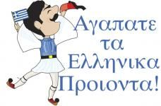Love and support Greek products Go Greek, Me Quotes, Greece, Religion, Family Guy, History, Logos, Fictional Characters, Design
