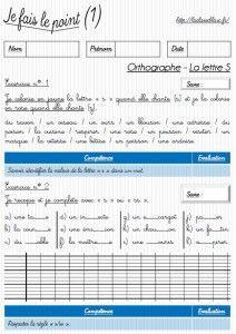 Les évaluations (CE1/Orthographe)