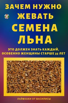 Alternative Medicine, Herbal Medicine, Herbal Remedies, Herbalism, Health Fitness, Healthy Recipes, Cooking, Medicine, Routine
