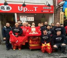 Our talented Chinese themed dancers are available for hire fro gala dinners in London & the UK.