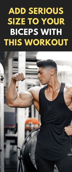 Gym Workout: Add Serious Size To Your Biceps With This Workout Fitness Workouts, Ace Fitness, At Home Workouts, Workout Tips, Workout Plans, Reverse Curls, Kids Yoga Poses, Workout Plan For Women, Biceps Workout