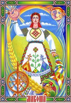Wicca, Pagan, Eslava, Ukrainian Art, Sacred Feminine, World Religions, Russian Art, Historical Pictures, Gods And Goddesses