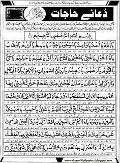 Allah Islam, Duaa Islam, Islam Hadith, Islam Quran, Islam Muslim, Alhamdulillah, Islamic Love Quotes, Islamic Inspirational Quotes, Religious Quotes