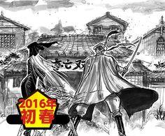 Nuevo manga de Kazuhiro Fujita