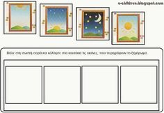 Arabic Alphabet Letters, Sequencing Cards, Earth From Space, Day For Night, Earth Science, Light In The Dark, Worksheets, Projects To Try, Gallery Wall