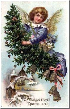 Рождественские открытки царской России: falyosa