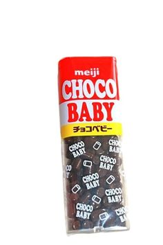 I actually tried this before but the same sounds so....crazy. choco baby. I read it as: Choco, baby.