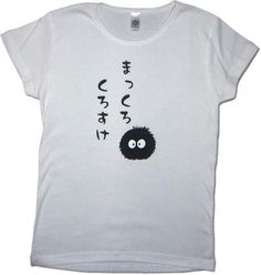 Soot Sprite (Women's Fitted)