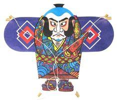 Japanese Kite (Tako、凧)