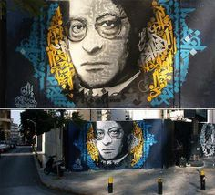 "Our image of the week is this delightful work of graffiti captured in Beirut in tribute to the great poet Mahmoud Darwiche:  ""على هذه الارض ما يستحق الحياة / We have on this earth what makes life worth living"" By artist and Nuqta member Yazan Halwani from Lebanon."