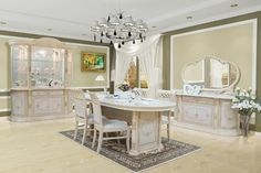 Vivaldi Luxury Italian Dining Table and 4 Chairs Set. Kitchen Dinette Sets, Kitchen Chairs, Dining Room Chairs, Dining Table, Evening Meals, Centerpiece, Table Settings, It Is Finished, Luxury