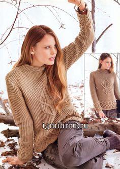 Светло-коричневой теплый пуловер с аранами. Вязание спицами  Фантазийный мотив из аранов на фоне резинки смотрится очень декоративно, в сочетании с ним находятся широкие орнаментальные планки и воротник в виде косы