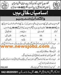 Latest Jobs in Pakistan Meteorological Department  For Naib Qasid and Watchman