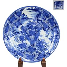 by founder of first Aoki family kiln, see at the Many Faces of Japan on Ruby Lane, @meredith2504