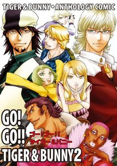 タイガー&バニー・アンソロジィコミック GO! GO!! TIGER & BUNNY 2 by こだか和麻, http://www.amazon.co.jp/gp/product/4896018141/ref=cm_sw_r_pi_alp_j4OHrb0VBM33T