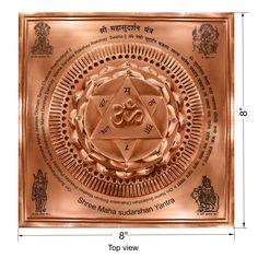 Rudra Shiva, Shiva Shakti, Vedic Mantras, Hindu Mantras, Vishnu Mantra, Tantra Art, Lord Shiva Statue, Shri Yantra, Saraswati Goddess