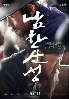 172 Best Kmov 봐서 ✓ images in 2019   Drama korea, Korean drama