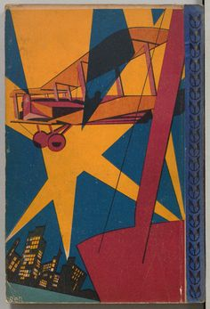 """Story of an Airplaine"", Illus. signed ""Sen"", 1928. Children's Textbook Covers in 1920s Japan - 50 Watts"
