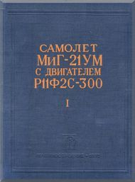 Mikoyan Gurevich Mig-21  UM  Engine R11F2S-300  Technical Manual ( Russian  Language )