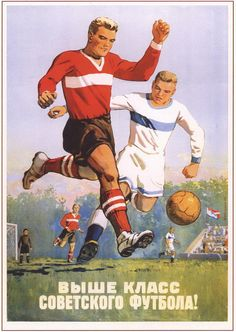 Higher the class of the Soviet football 1954 от mapsandposters