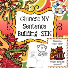 Chinese New Year Sentence Building PackThis pack includes 6 different sentence building books all related to Chinese New Year. This is great for a Spec Ed or Autism Classroom / working with Spec Ed or students with Autism. The books include;What? object book - one symbolWhat?
